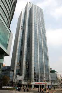 Virtual Offices in China - Chong Hing Finance Centre #1088