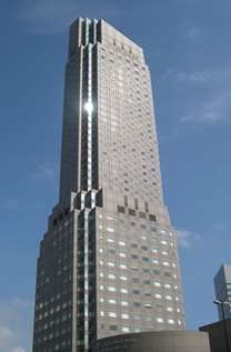 Virtual Offices in Japan - Cerulean Tower #1090