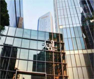 Virtual Offices in China - TaiKoo Hui Guangzhou Centre #1375