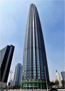 Virtual Offices in China - Tianjin World Financial Centre #1414