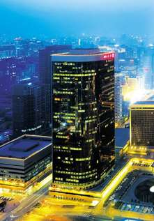 Virtual Offices in China - China World Office 1 #1813